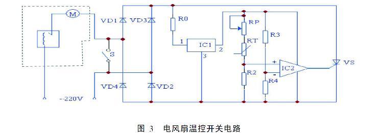 电路 电路图 电子 原理图 750_261